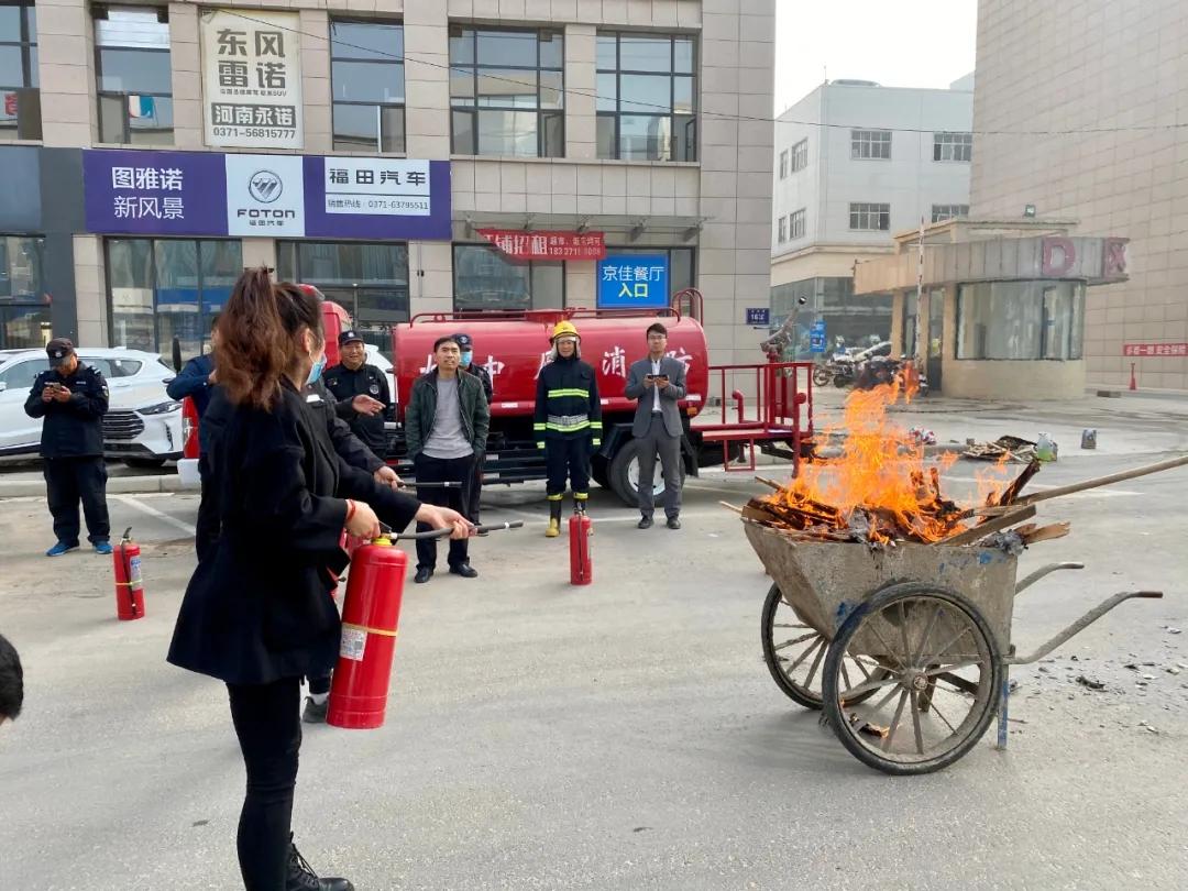 河南天马集团开展2020下半年消防安全演习活动!