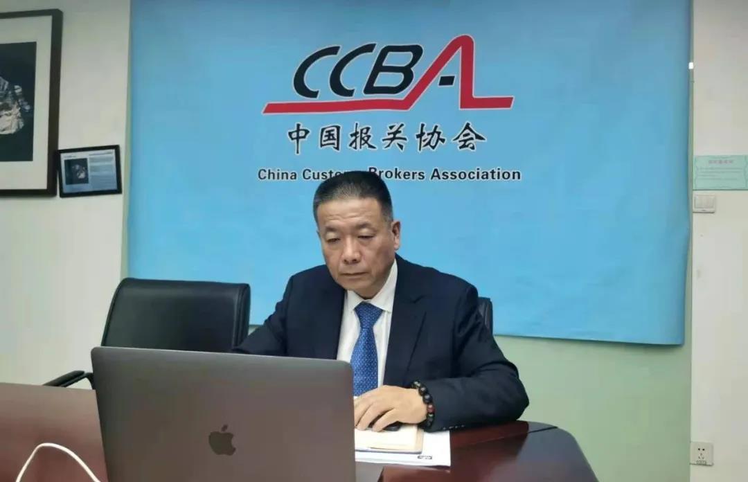 中国报关协会会长葛基中当选IFCBA主席