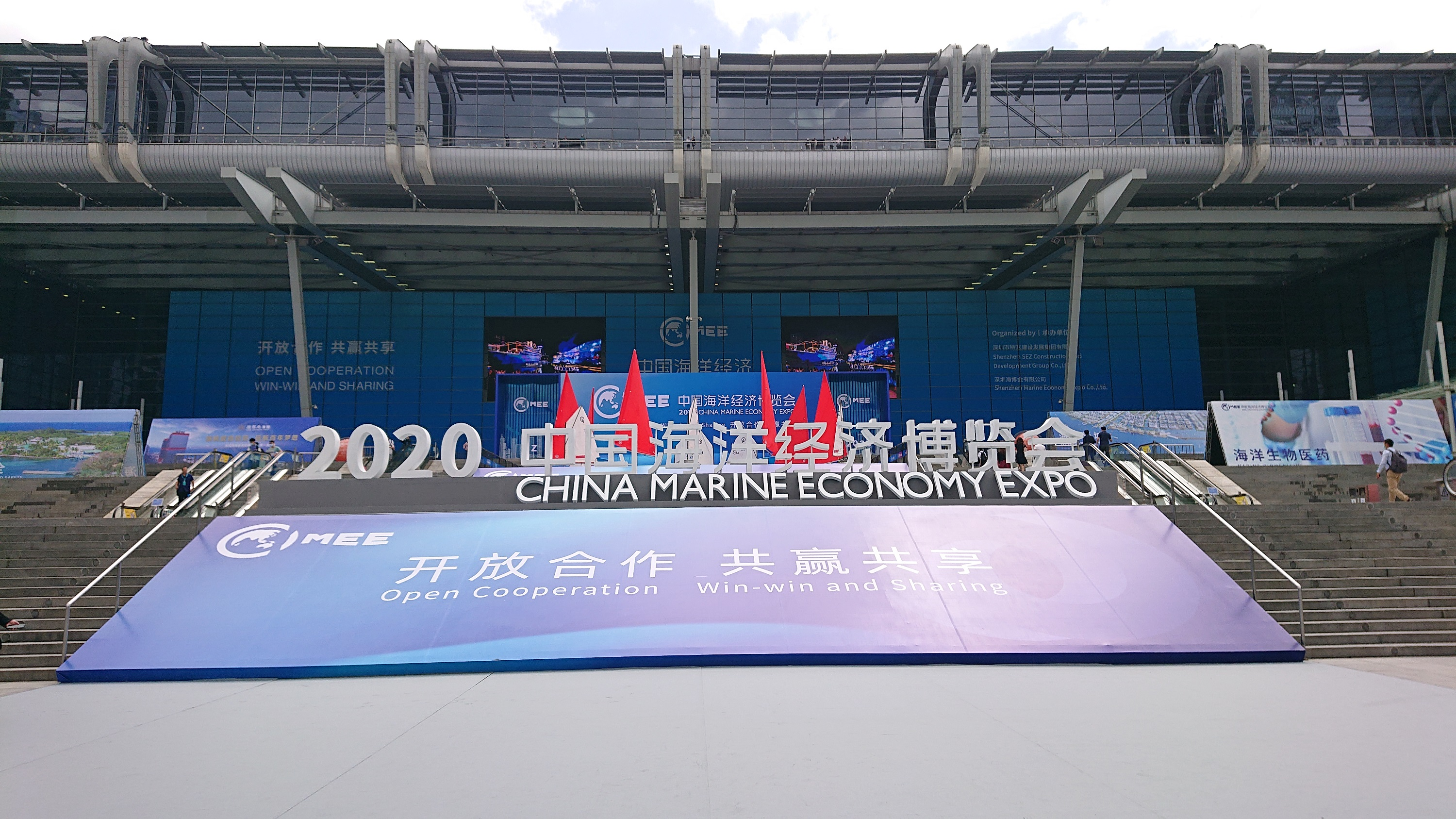 Ocean Plan shows China's strength in CMEE