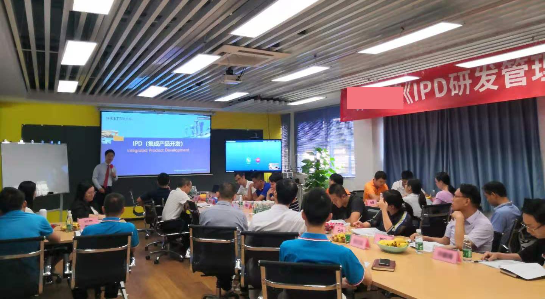 2020年11月6-7日,汉捷为深圳某科技型企业实施《IPD》内训