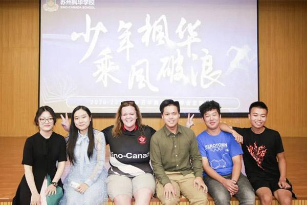 喜报!热烈祝贺中加枫华国际学校多位学生被世界前10名校录取!