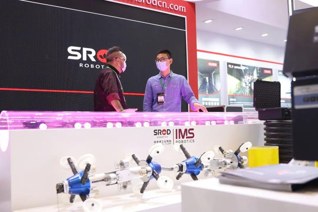 SROD带你看AI机器人如何改变管网检测方式!