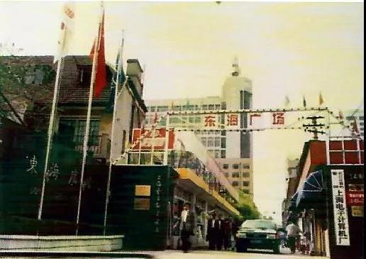 """""""中国芯""""激活老名牌,""""东海""""电脑再次""""开机"""""""