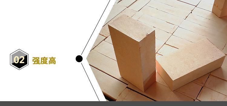 粘土轻质保温砖