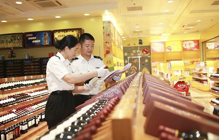 上海出台贯彻实施外商投资法若干问题的决定,积极争取外资试验性政策措施