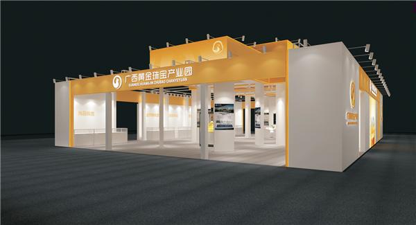 走出去,引进来——广西黄金珠宝产业园即将亮相第17届中国—东盟博览会
