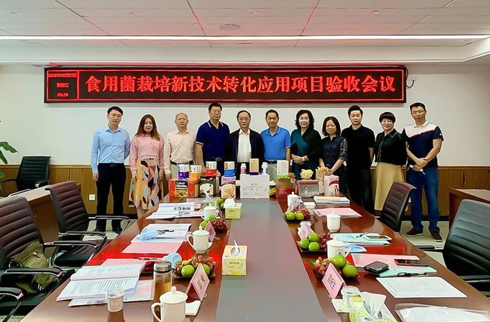 热烈祝贺丨葡京《食用菌栽培新技术转化应用项目》顺利通过专家组验收