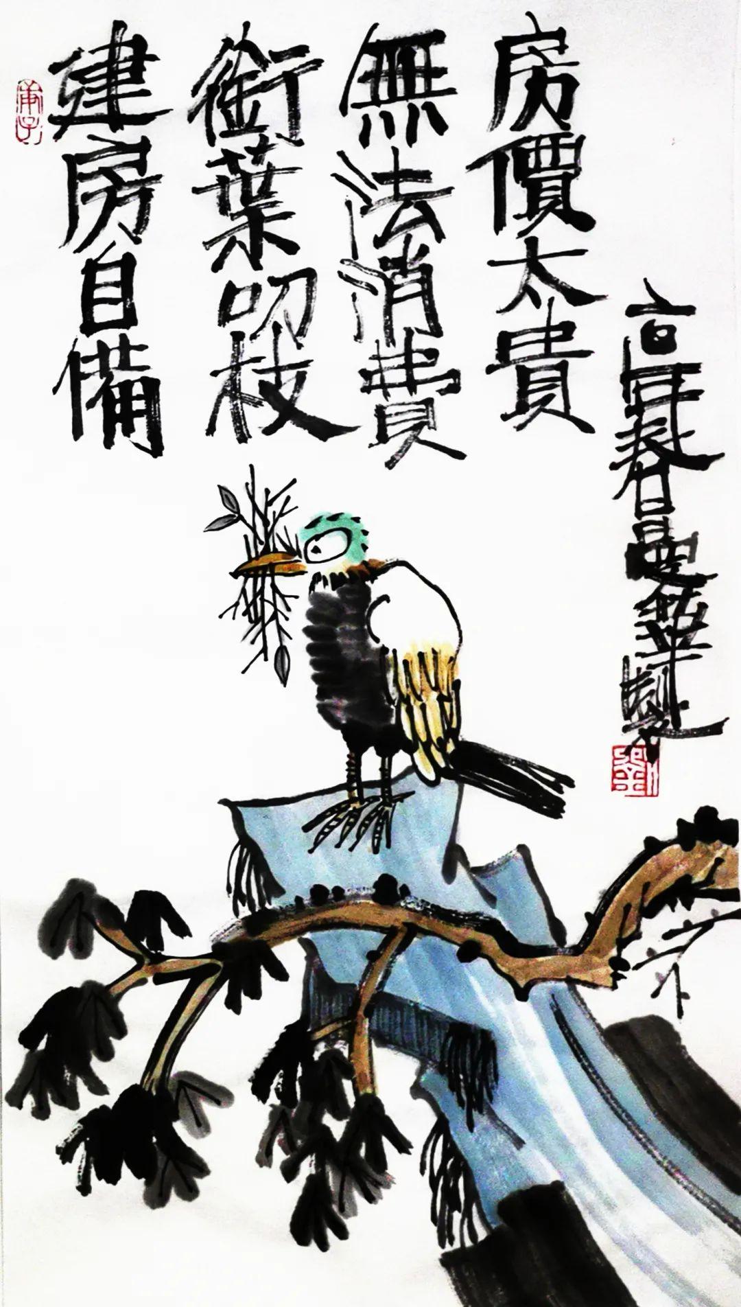 """漫画与中国画的""""跨界"""",难在哪里?"""