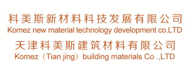 瓷砖胶粘剂,天津科美斯建筑材料有限公司