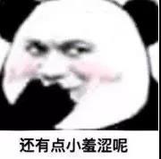 你还没有申领深圳创业补贴吗?来往这看,我教你!