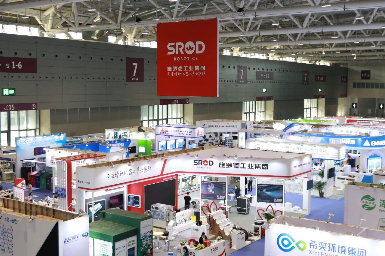 精彩回顾 | 2020粤港澳大湾区生态环境技术与设备展