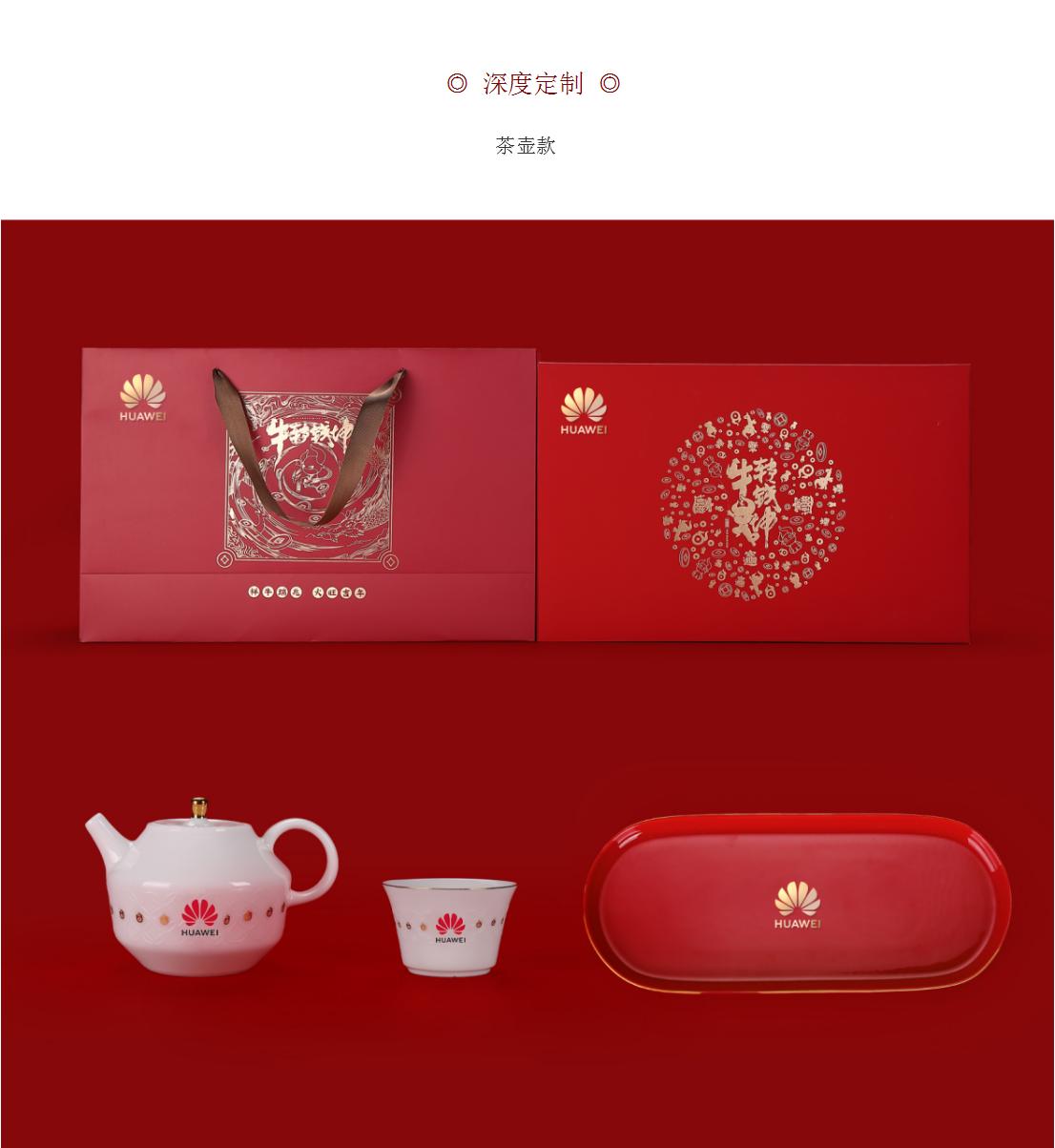 牛转钱坤·(10bet在线娱乐)茶具礼装