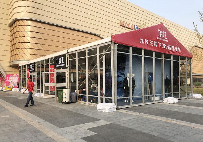 郑州婚庆篷房租赁出租厂家满足您浪漫时刻。