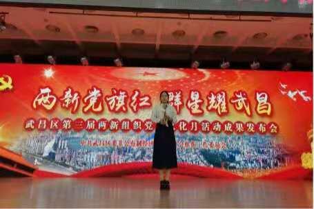 我院教师在武昌区两新组织党建文化月 活动中斩获一等奖和优秀奖