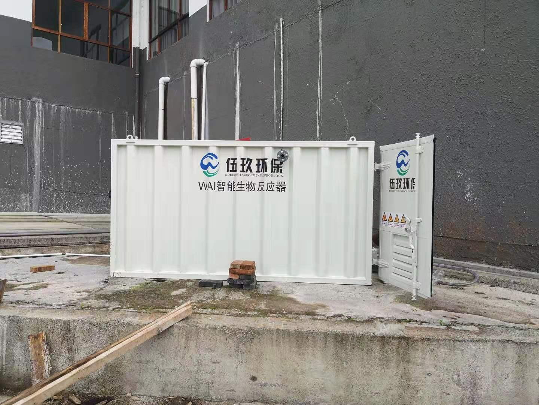怀化芷江唯楚果汁酒业厂区生活雷竞技下载项目