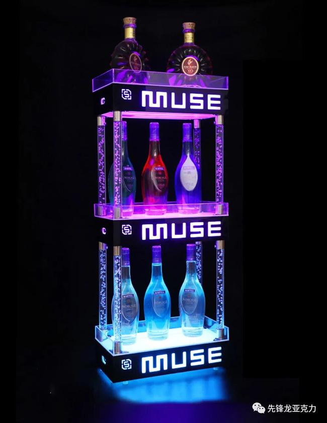 LED发光酒展架