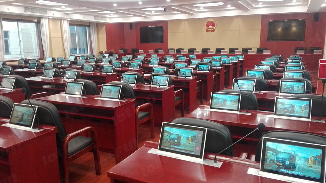 湖南省永州市人大会议室