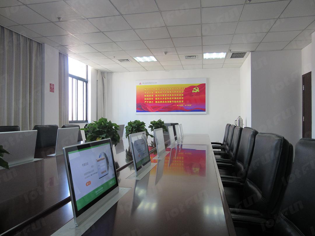 中国人民银行商洛分行