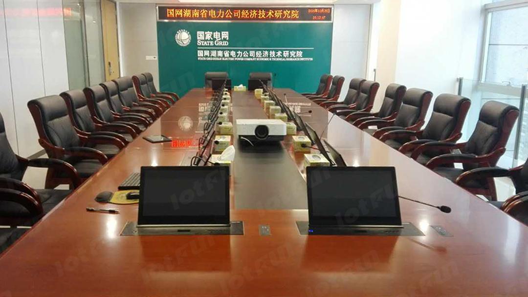 国家电网湖南电力公司