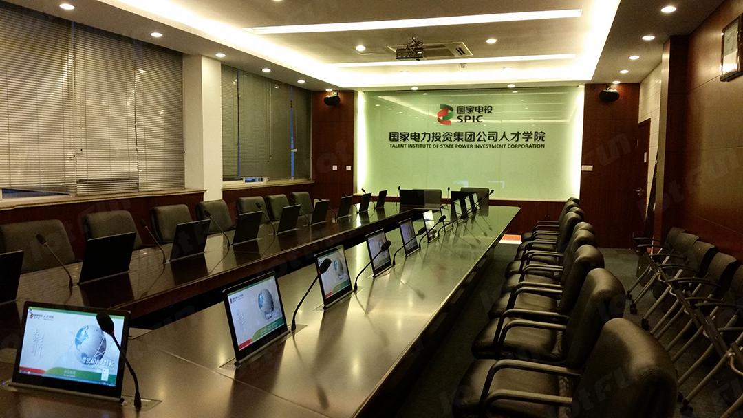 上海国投电力人才学院