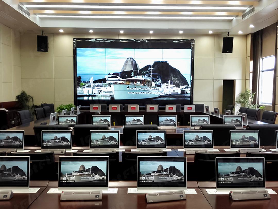 句容市人大会议室