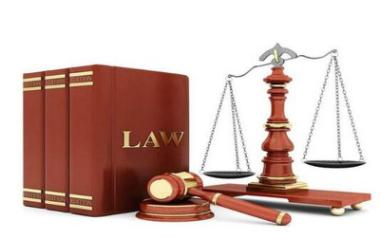 北京二审律师需要具备哪些基本素质
