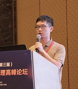 Dr. Zhou Wenjie