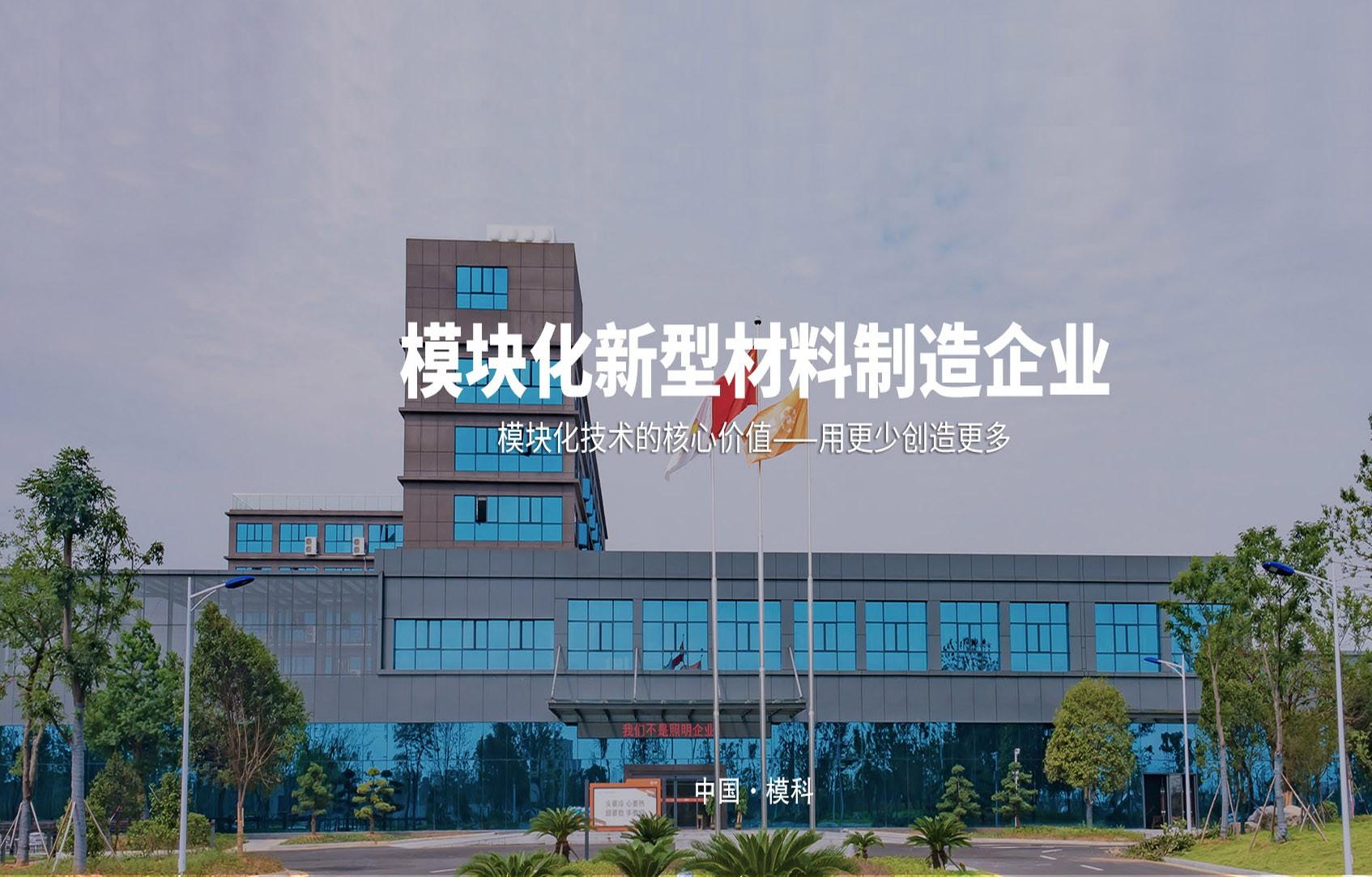 """""""粤港必威app手机下载精装版""""被成功认定为""""湖南省工业设计中心"""""""