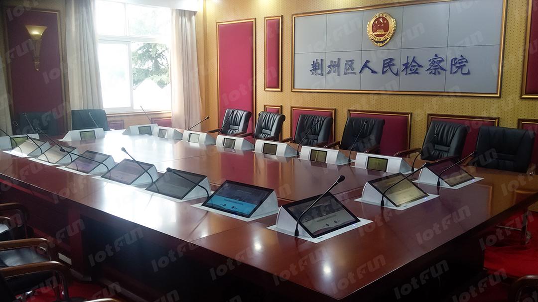 荆州区人民检察院