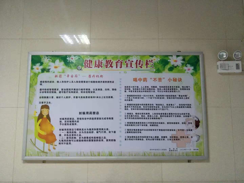 热烈祝贺泽瑞中标深圳市龙岗区人民医院标识标牌项目