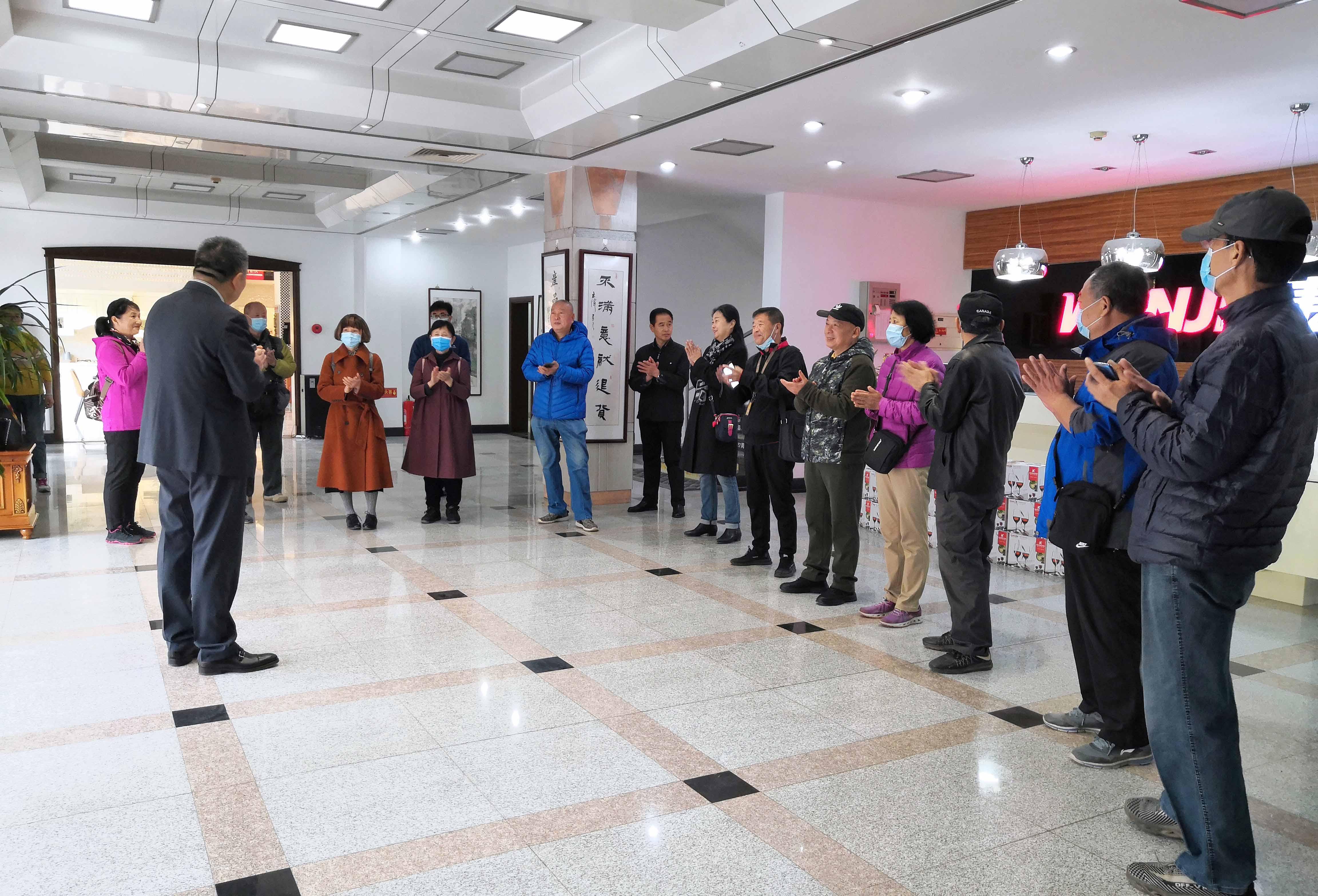 北京和平村业主团队相约康洁!