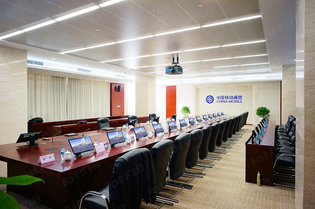 天津市中国移动通信公司