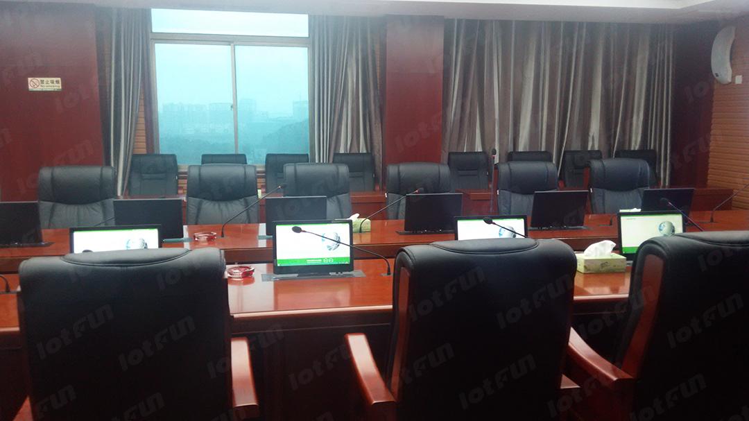 湖北省咸宁市市政府会议室