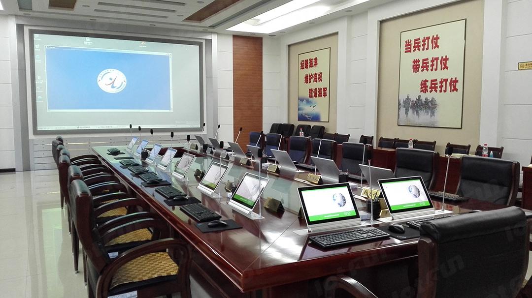 辽宁省葫芦岛会议室