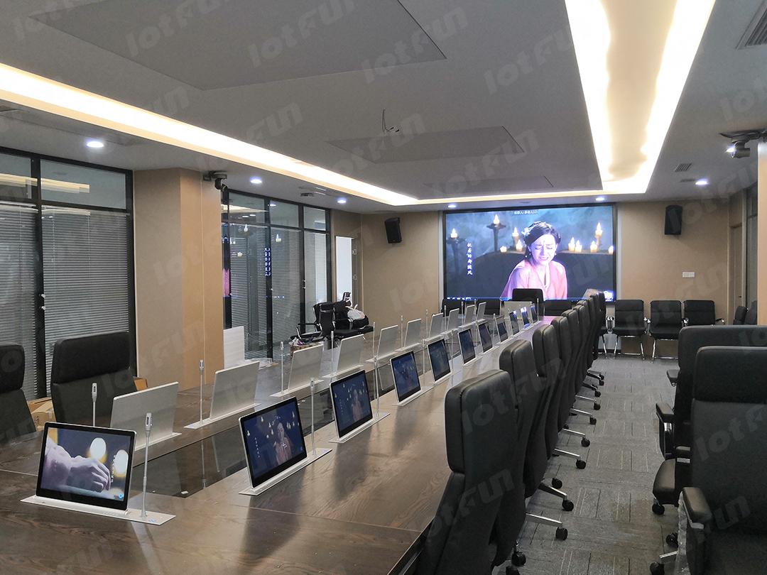 成都海吉星会议室