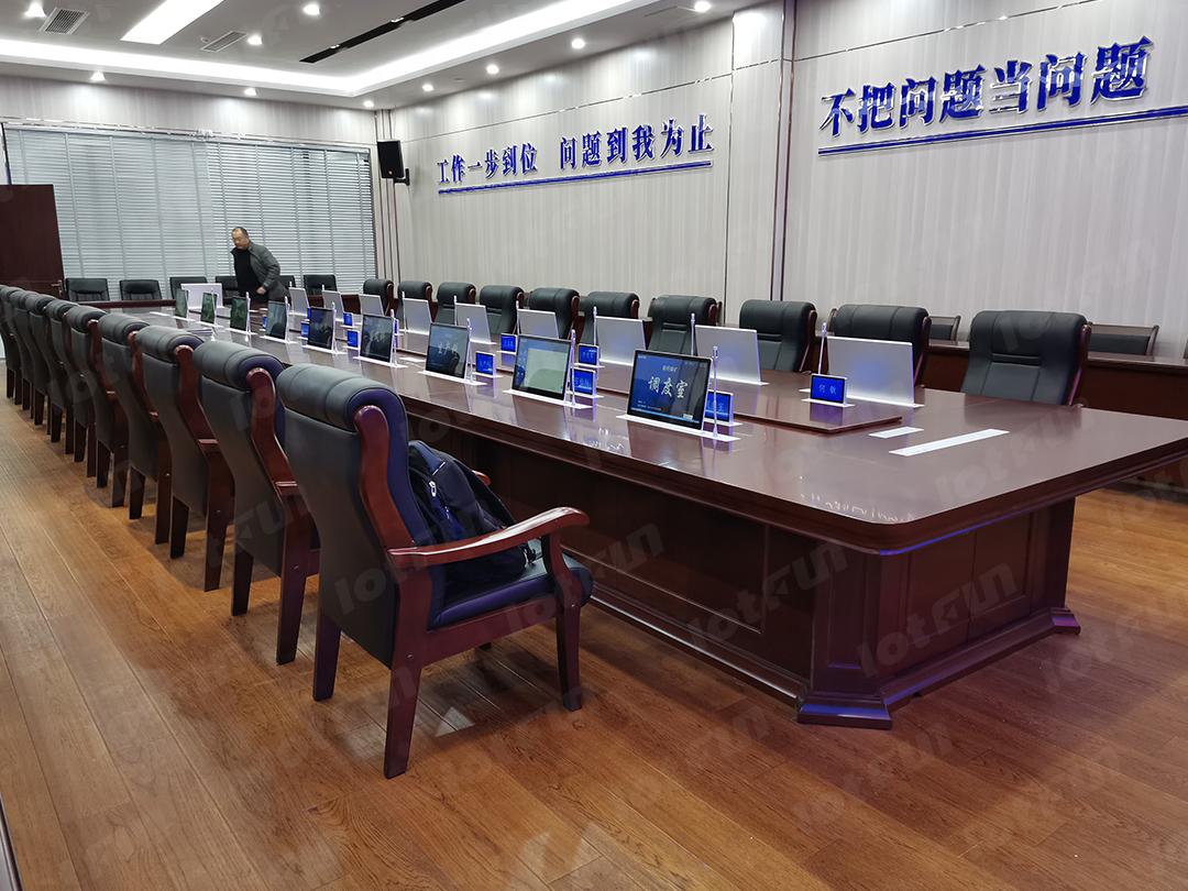 新桥煤矿调度会议室