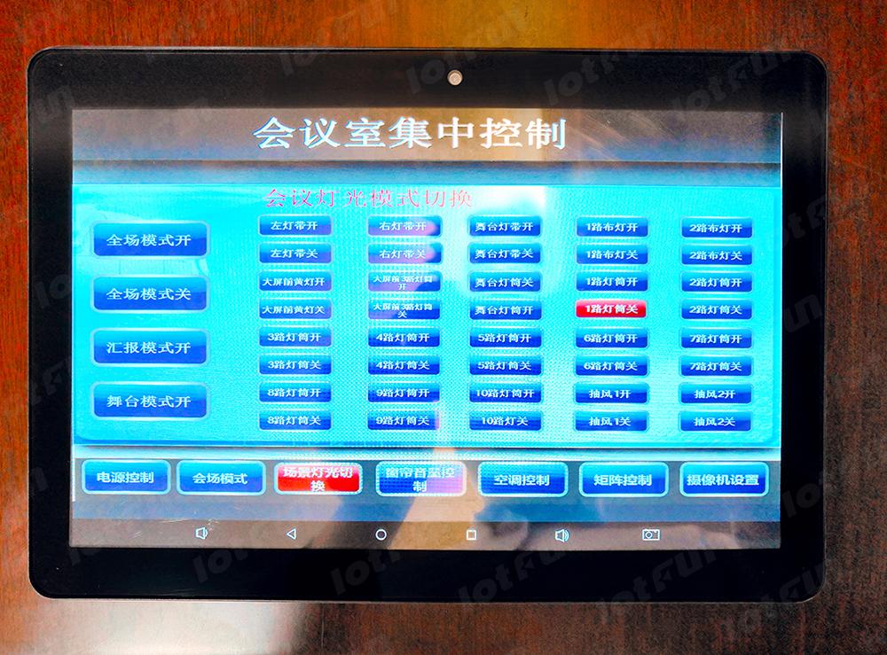 中交(广州)建设有限公司