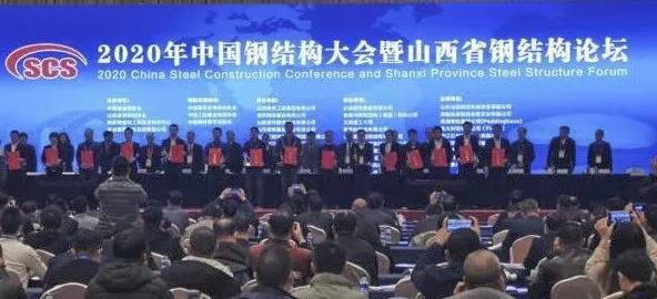 """李军平获钢结构建造领域最高荣誉""""钢结构大师""""称号"""