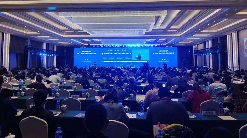 中铁工业总经理李建斌当选中国工程机械工业协会副会长