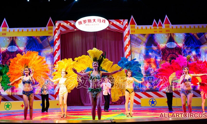 马戏秀——大型马戏开场表演