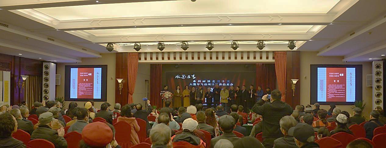 """重庆农信集团成功举办""""水墨丹青""""书画展暨艺术品慈善拍卖会"""