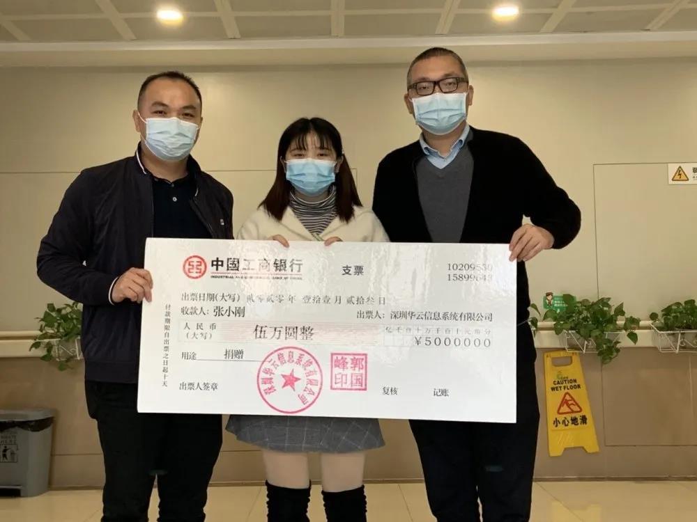 爱心捐款 情暖员工——公司组织为患病员工捐献爱心