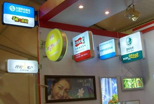 关于各种的广告灯箱的用途和做法
