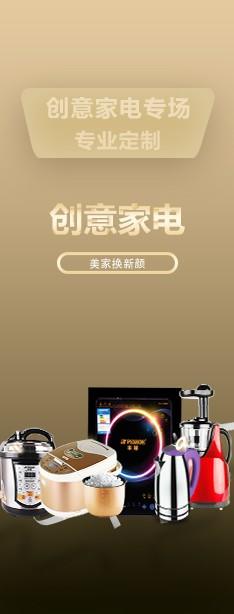 家居收米比分网app