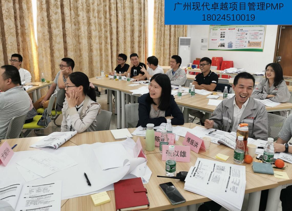 项目管理企业内训课程-项目全过程管理实战案例课程