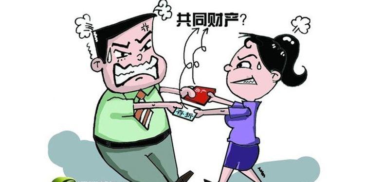 离婚夫妻共同财产分割