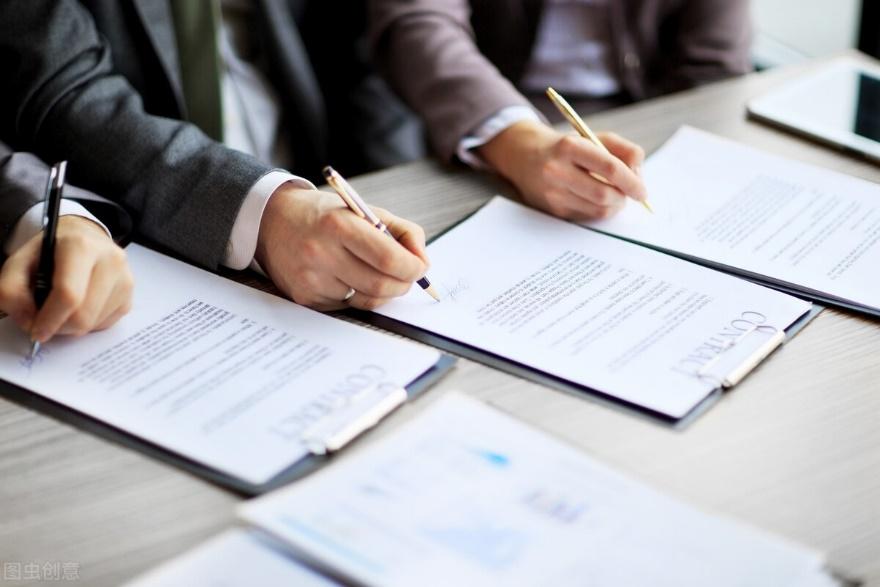 借款合同效力应当如何认定,二审上诉辩分明
