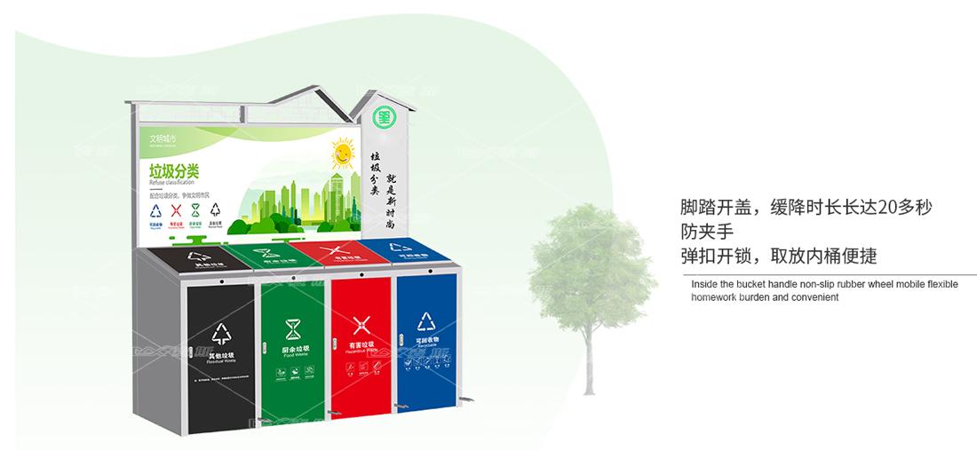 市政垃圾分类垃圾桶