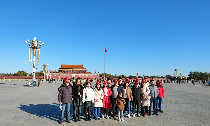 2020年公司组织北京行团建活动