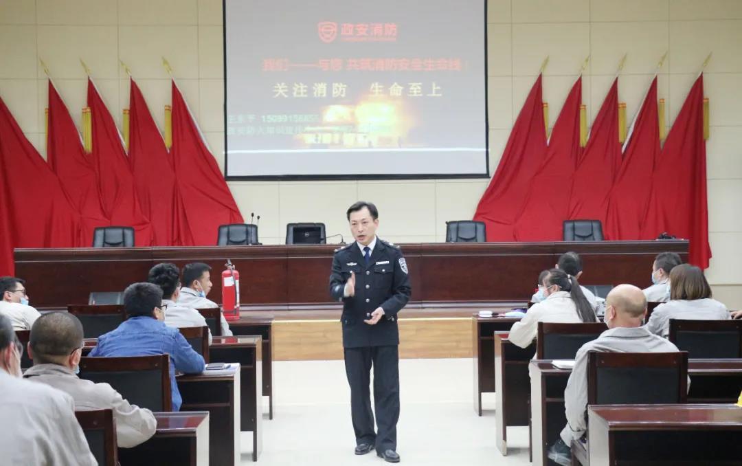 加强消防技能培训  提升安全防范意识